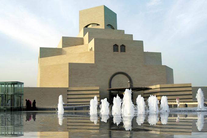 Museum für Islamische Kunst in Doha