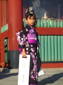 Fille en kimono