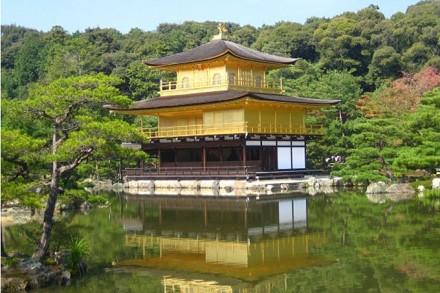 Temple Kinkaku-ji, Kyoto