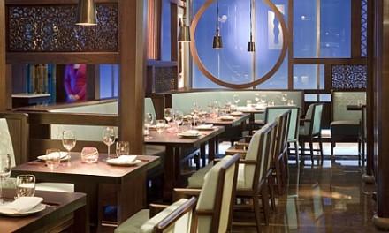 Das orientalische Restaurant Hakkasan  (Copyright: Sarah_Ackermann @ Flickr)