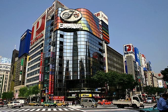 Stadtteil von Ginza in Japan (Copyright: Chrstian Stock @ flickr)