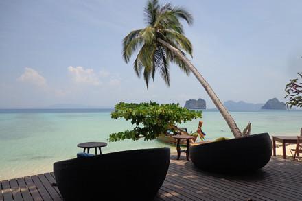 Lounge Thapwarin Koh Ngai