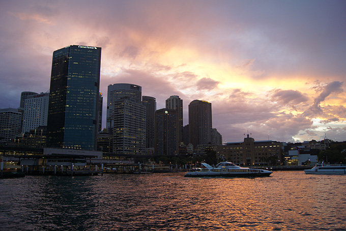 Unglaubliches Australien