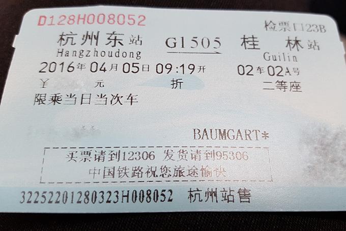 Bahnfahren in China