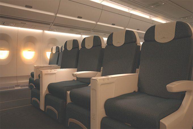 Premium Economy Class der Vietnam Airlines
