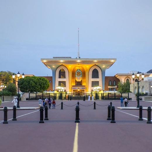 Palais du sultan Al Alam