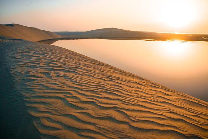 Binnenmeer Chaur al-Udaid