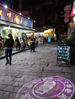 Yangshuo bei Nacht 2