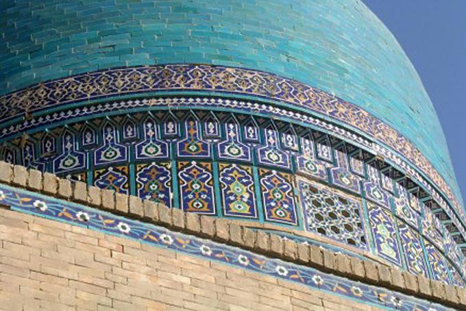 Ouzbékistan