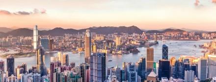 Aussicht über Hongkong